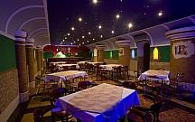 Гостиница НТОН - Рестораны и бары гостиницы #3