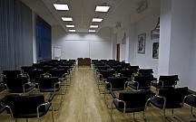 Гостиница НТОН - Конференц-зал №2, фото 1