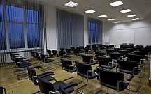 Гостиница НТОН - Конференц-зал №2, фото 2