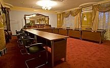 Гостиница НТОН - Конференц-зал VIP, фото 1
