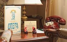 Готель Опера - Загальна інформація #1